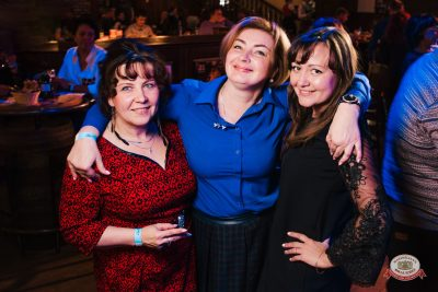 ВИА «Волга-Волга», 16 ноября 2018 - Ресторан «Максимилианс» Челябинск - 0035
