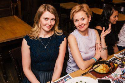 ВИА «Волга-Волга», 16 ноября 2018 - Ресторан «Максимилианс» Челябинск - 0036