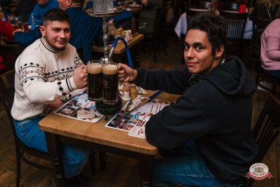 ВИА «Волга-Волга», 16 ноября 2018 - Ресторан «Максимилианс» Челябинск - 0038