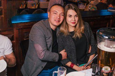 ВИА «Волга-Волга», 16 ноября 2018 - Ресторан «Максимилианс» Челябинск - 0039