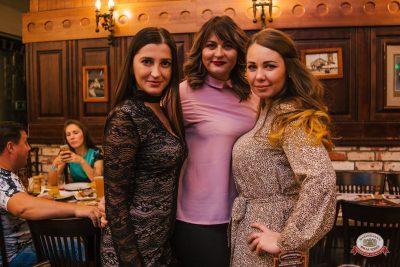 ВИА «Волга-Волга», 16 ноября 2018 - Ресторан «Максимилианс» Челябинск - 0041