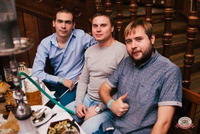 ВИА «Волга-Волга», 16 ноября 2018 - Ресторан «Максимилианс» Челябинск - 0049