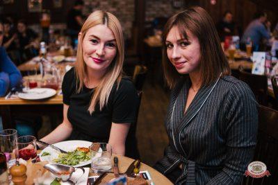 ВИА «Волга-Волга», 16 ноября 2018 - Ресторан «Максимилианс» Челябинск - 0050