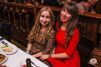 ВИА «Волга-Волга», 16 ноября 2018 - Ресторан «Максимилианс» Челябинск - 0055