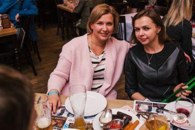 ВИА «Волга-Волга», 16 ноября 2018 - Ресторан «Максимилианс» Челябинск - 0056