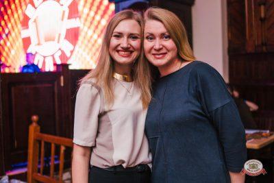 ВИА «Волга-Волга», 16 ноября 2018 - Ресторан «Максимилианс» Челябинск - 0058