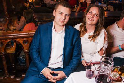 ВИА «Волга-Волга», 16 ноября 2018 - Ресторан «Максимилианс» Челябинск - 0083