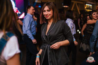 ВИА «Волга-Волга», 16 ноября 2018 - Ресторан «Максимилианс» Челябинск - 0086
