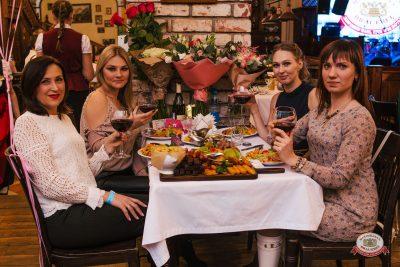 ВИА «Волга-Волга», 16 ноября 2018 - Ресторан «Максимилианс» Челябинск - 0087