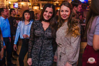 ВИА «Волга-Волга», 16 ноября 2018 - Ресторан «Максимилианс» Челябинск - 0089