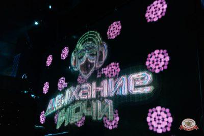 «Дыхание ночи»: Dj Lil'M, 17 ноября 2018 - Ресторан «Максимилианс» Челябинск - 0003