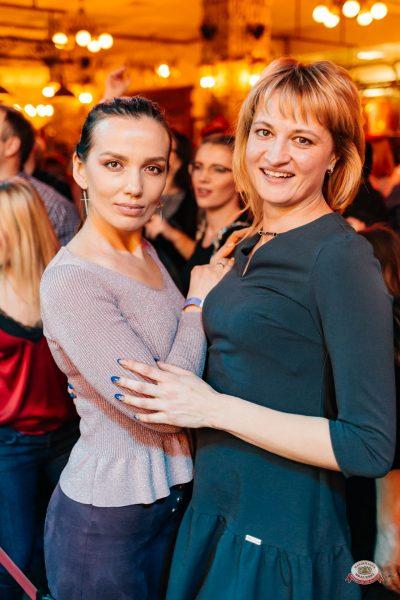 «Дыхание ночи»: Dj Lil'M, 17 ноября 2018 - Ресторан «Максимилианс» Челябинск - 0024