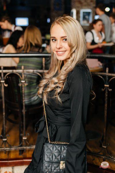 «Дыхание ночи»: Dj Lil'M, 17 ноября 2018 - Ресторан «Максимилианс» Челябинск - 0044