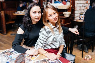 «Дыхание ночи»: Dj Lil'M, 17 ноября 2018 - Ресторан «Максимилианс» Челябинск - 0060