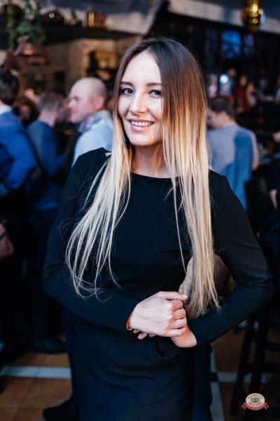 «Дыхание ночи»: Dj Lil'M, 17 ноября 2018 - Ресторан «Максимилианс» Челябинск - 0064