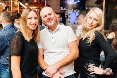 «Дыхание ночи»: Dj Lil'M, 17 ноября 2018 - Ресторан «Максимилианс» Челябинск - 0066