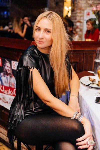 «Дыхание ночи»: Dj Lil'M, 17 ноября 2018 - Ресторан «Максимилианс» Челябинск - 0068