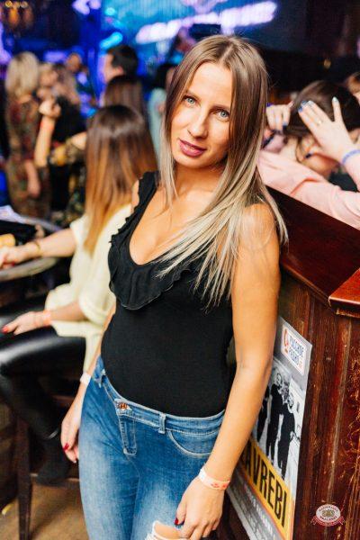 «Дыхание ночи»: Dj Lil'M, 17 ноября 2018 - Ресторан «Максимилианс» Челябинск - 0071