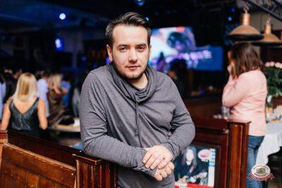 «Дыхание ночи»: Dj Lil'M, 17 ноября 2018 - Ресторан «Максимилианс» Челябинск - 0085