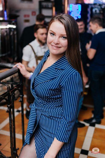 «Дыхание ночи»: Dj Lil'M, 17 ноября 2018 - Ресторан «Максимилианс» Челябинск - 0087