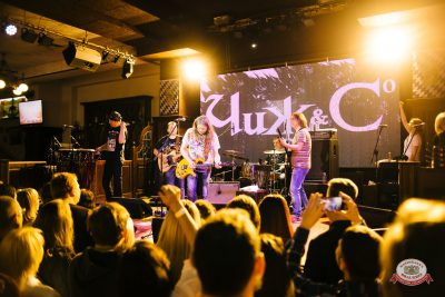 Группа «Чиж & Co», 22 ноября 2018 - Ресторан «Максимилианс» Челябинск - 0022
