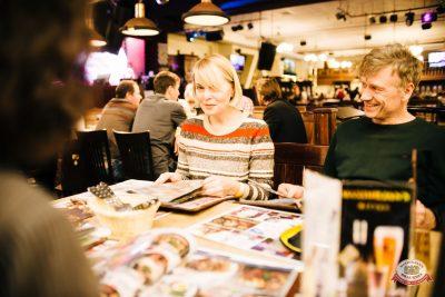 Группа «Чиж & Co», 22 ноября 2018 - Ресторан «Максимилианс» Челябинск - 0029