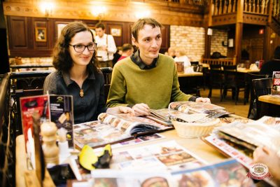 Группа «Чиж & Co», 22 ноября 2018 - Ресторан «Максимилианс» Челябинск - 0030