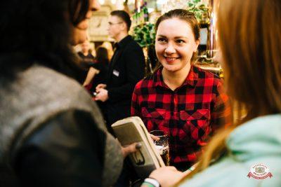 Группа «Чиж & Co», 22 ноября 2018 - Ресторан «Максимилианс» Челябинск - 0031