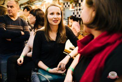 Группа «Чиж & Co», 22 ноября 2018 - Ресторан «Максимилианс» Челябинск - 0032
