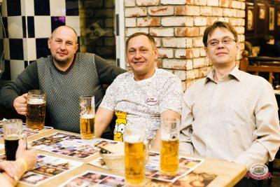 Группа «Чиж & Co», 22 ноября 2018 - Ресторан «Максимилианс» Челябинск - 0037