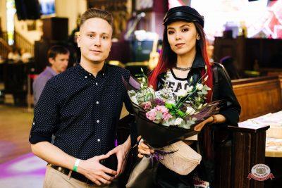 Группа «Чиж & Co», 22 ноября 2018 - Ресторан «Максимилианс» Челябинск - 0039