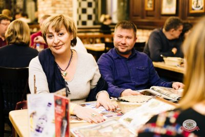 Группа «Чиж & Co», 22 ноября 2018 - Ресторан «Максимилианс» Челябинск - 0044