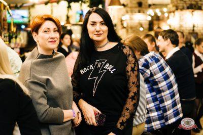 Группа «Чиж & Co», 22 ноября 2018 - Ресторан «Максимилианс» Челябинск - 0045