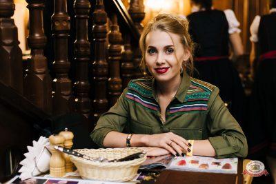 Группа «Чиж & Co», 22 ноября 2018 - Ресторан «Максимилианс» Челябинск - 0049