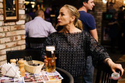 Группа «Чиж & Co», 22 ноября 2018 - Ресторан «Максимилианс» Челябинск - 0050