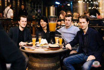 Группа «Чиж & Co», 22 ноября 2018 - Ресторан «Максимилианс» Челябинск - 0051