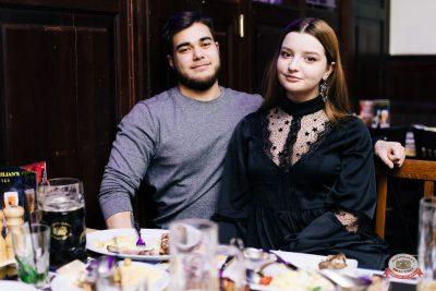 Группа «Чиж & Co», 22 ноября 2018 - Ресторан «Максимилианс» Челябинск - 0055