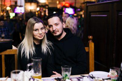 Группа «Чиж & Co», 22 ноября 2018 - Ресторан «Максимилианс» Челябинск - 0056