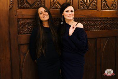 Группа «Чиж & Co», 22 ноября 2018 - Ресторан «Максимилианс» Челябинск - 0058