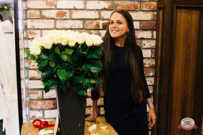 Группа «Чиж & Co», 22 ноября 2018 - Ресторан «Максимилианс» Челябинск - 0059