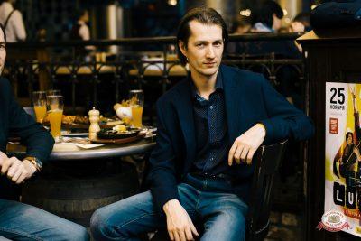 Группа «Чиж & Co», 22 ноября 2018 - Ресторан «Максимилианс» Челябинск - 0066