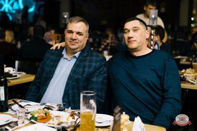 Группа «Чиж & Co», 22 ноября 2018 - Ресторан «Максимилианс» Челябинск - 0068