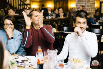 Группа «Чиж & Co», 22 ноября 2018 - Ресторан «Максимилианс» Челябинск - 0070