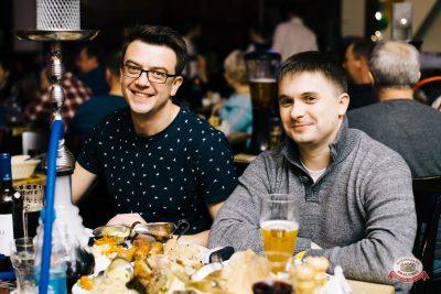 Группа «Чиж & Co», 22 ноября 2018 - Ресторан «Максимилианс» Челябинск - 0071