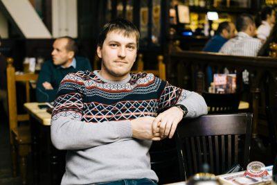 Группа «Чиж & Co», 22 ноября 2018 - Ресторан «Максимилианс» Челябинск - 0072