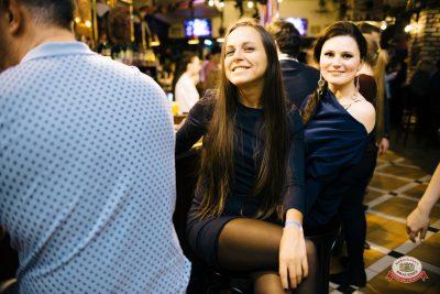 Группа «Чиж & Co», 22 ноября 2018 - Ресторан «Максимилианс» Челябинск - 0073