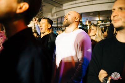 Группа «Чиж & Co», 22 ноября 2018 - Ресторан «Максимилианс» Челябинск - 0074