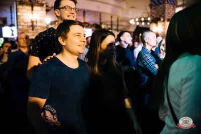 Группа «Чиж & Co», 22 ноября 2018 - Ресторан «Максимилианс» Челябинск - 0076