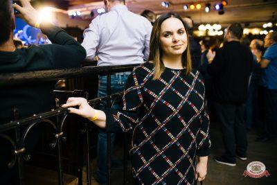 Группа «Чиж & Co», 22 ноября 2018 - Ресторан «Максимилианс» Челябинск - 0077