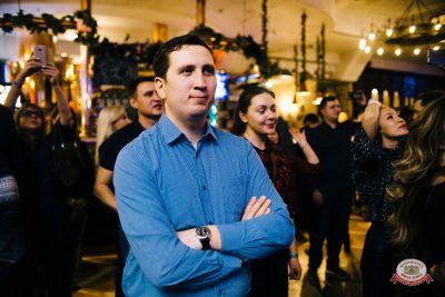 Группа «Чиж & Co», 22 ноября 2018 - Ресторан «Максимилианс» Челябинск - 0078